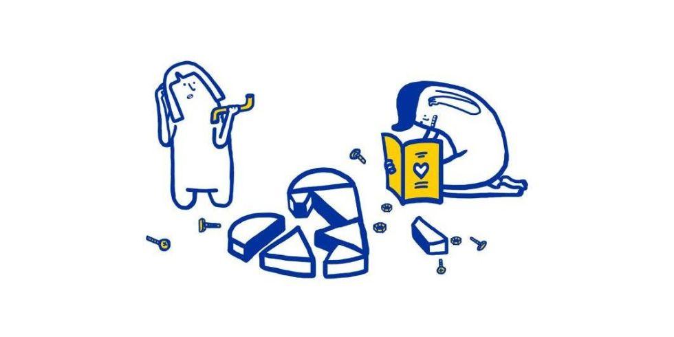 Ikea - Magazine cover